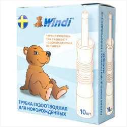 Трубка газоотводная для новорожденных от компании Windi