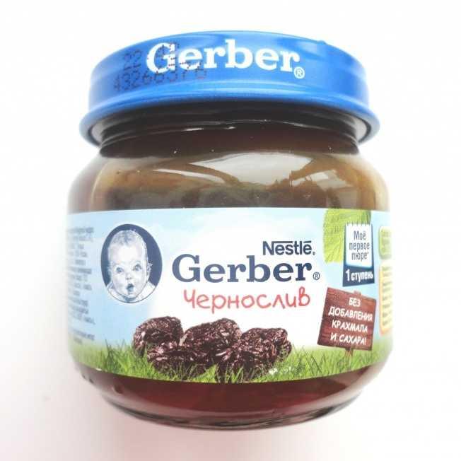 Пюре Gerber из чернослива