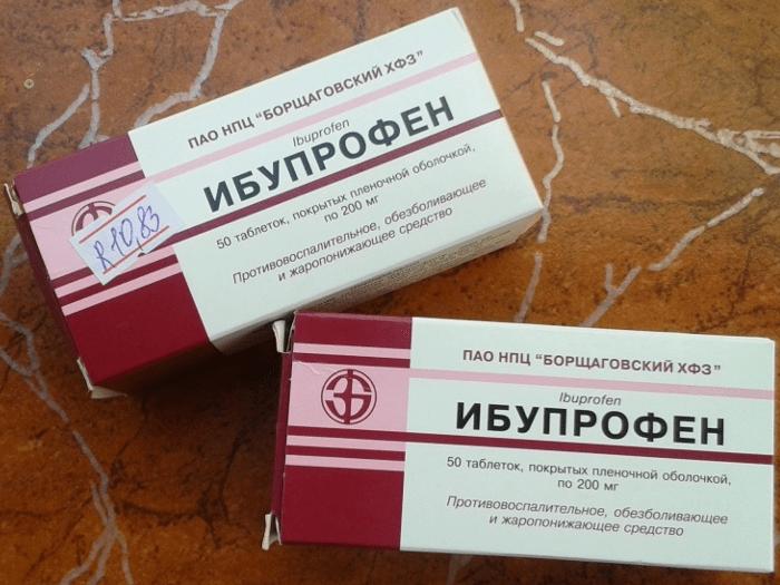Обезболивающий препарат Ибупрофен в форме таблеток