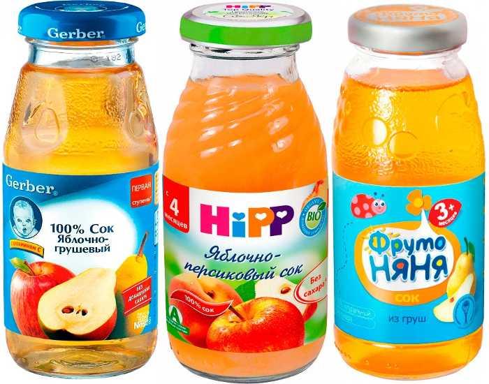 Морковные соки Gerber, HiPP и Фрутоняня