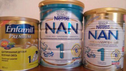 Смеси NAN для новорожденных
