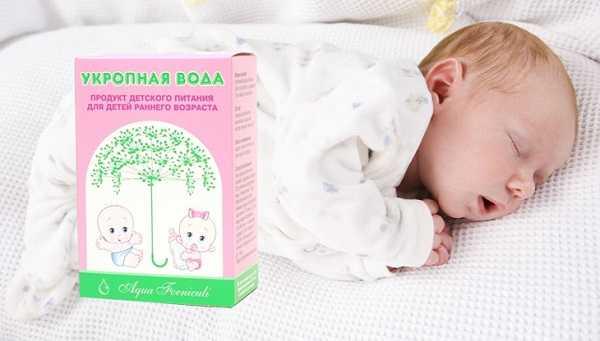 Укропная вода для малыша