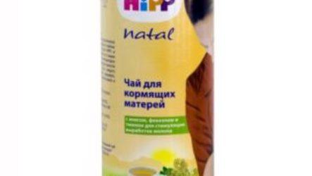 Применение чая для лактации «Хипп»