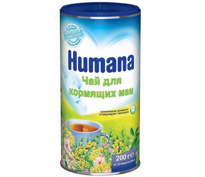 Чай для лактации Хумана